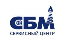 """ООО """"Сервисный Центр СБМ"""""""